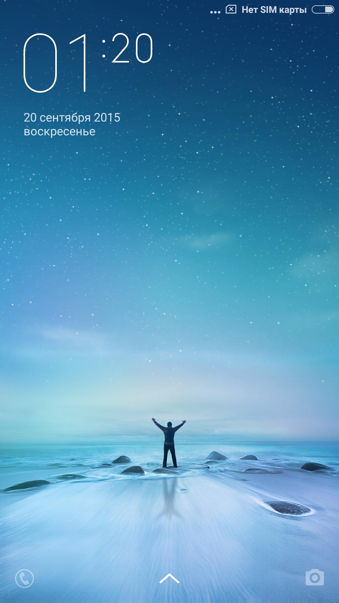 Обзор лучшего бюджетника 2015 года — Xiaomi Redmi Note 2 - 19