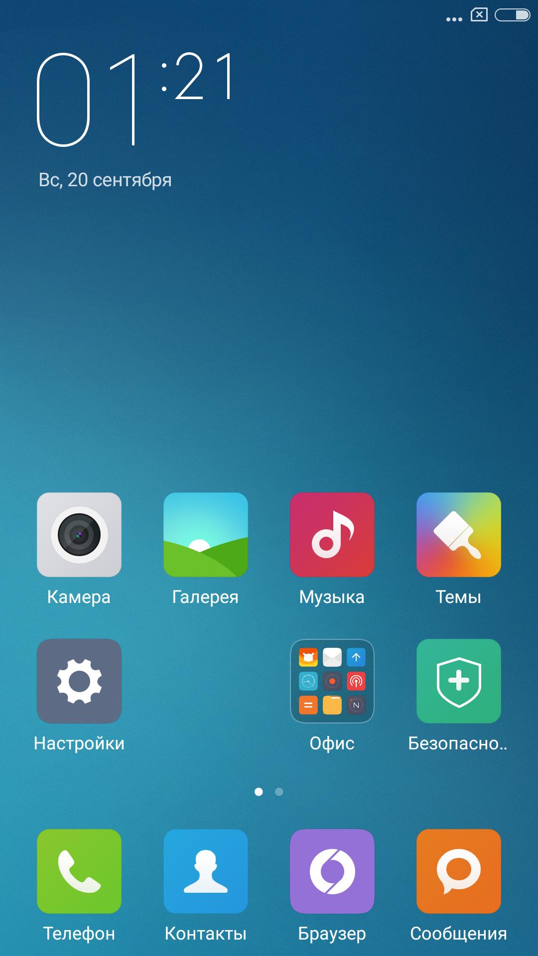 Обзор лучшего бюджетника 2015 года — Xiaomi Redmi Note 2 - 20