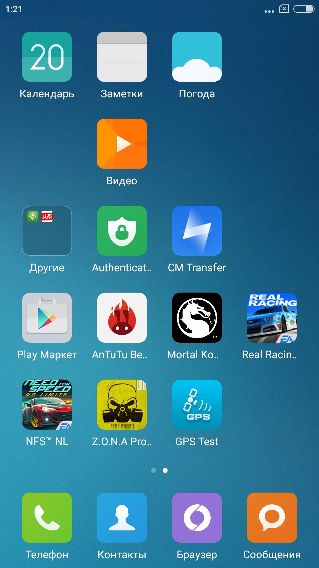 Обзор лучшего бюджетника 2015 года — Xiaomi Redmi Note 2 - 21