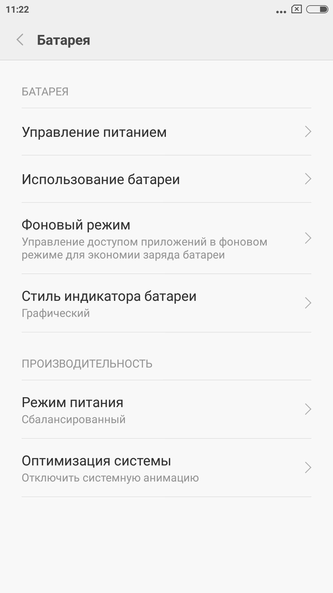 Обзор лучшего бюджетника 2015 года — Xiaomi Redmi Note 2 - 22