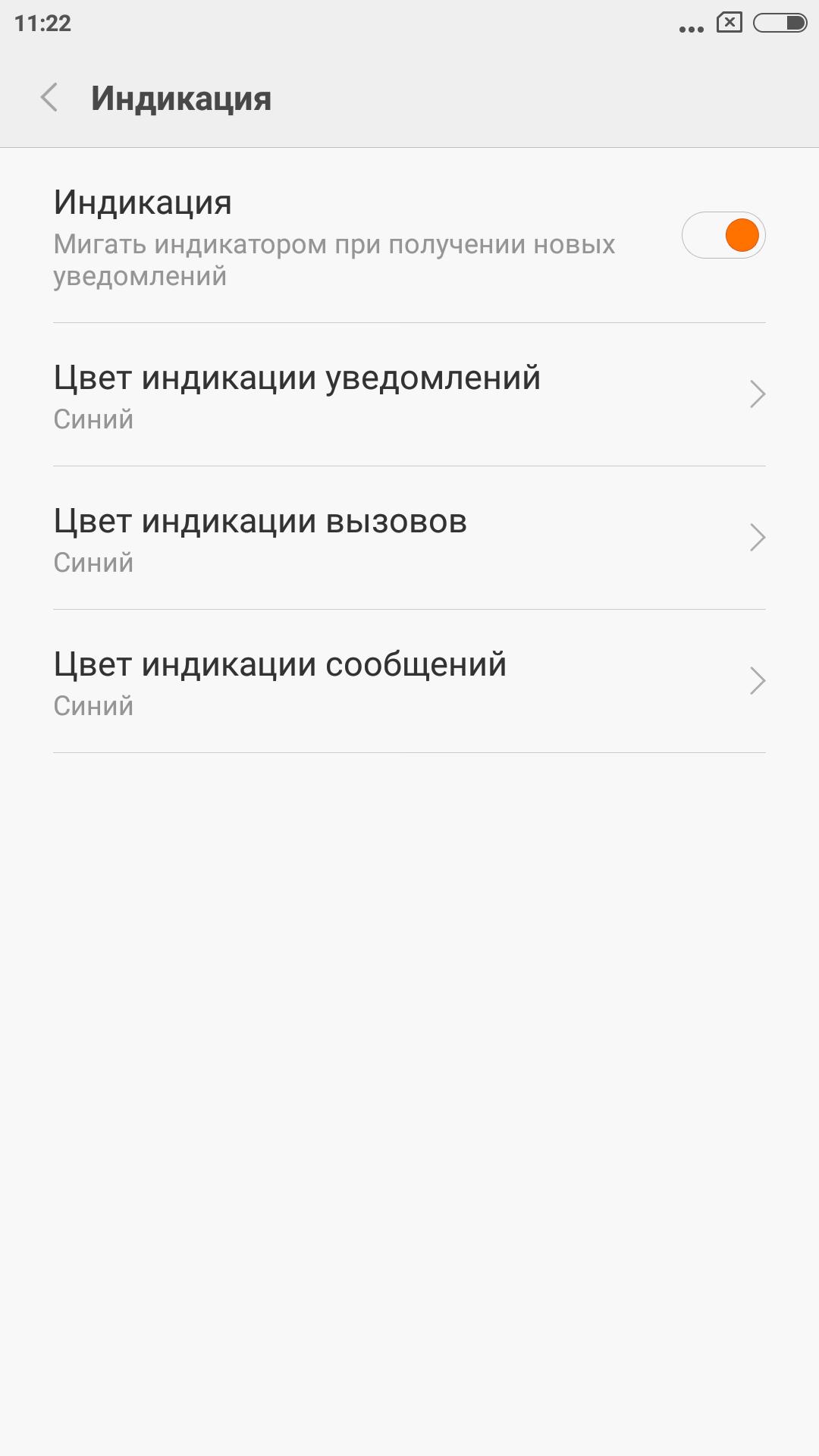 Обзор лучшего бюджетника 2015 года — Xiaomi Redmi Note 2 - 23