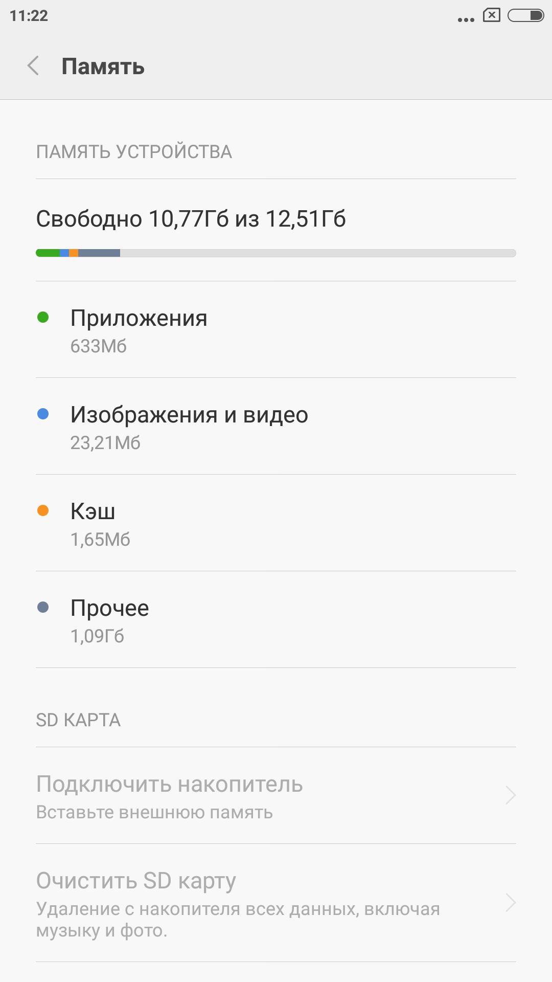 Обзор лучшего бюджетника 2015 года — Xiaomi Redmi Note 2 - 24