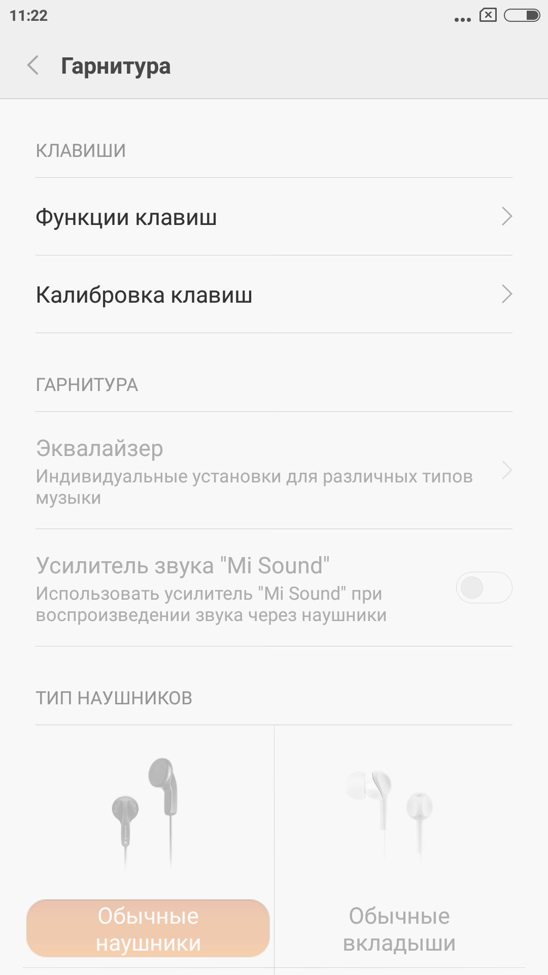 Обзор лучшего бюджетника 2015 года — Xiaomi Redmi Note 2 - 25