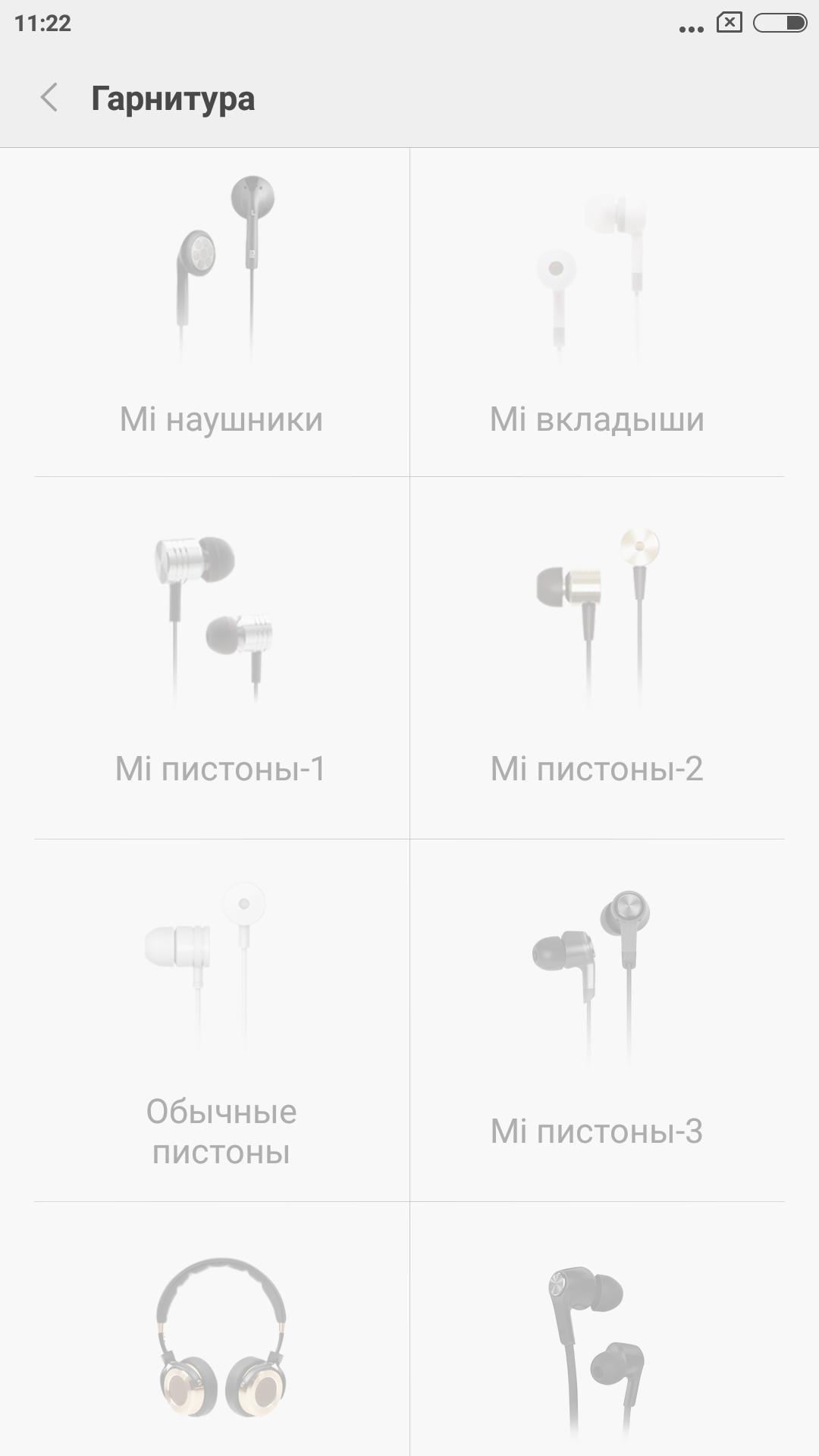 Обзор лучшего бюджетника 2015 года — Xiaomi Redmi Note 2 - 26