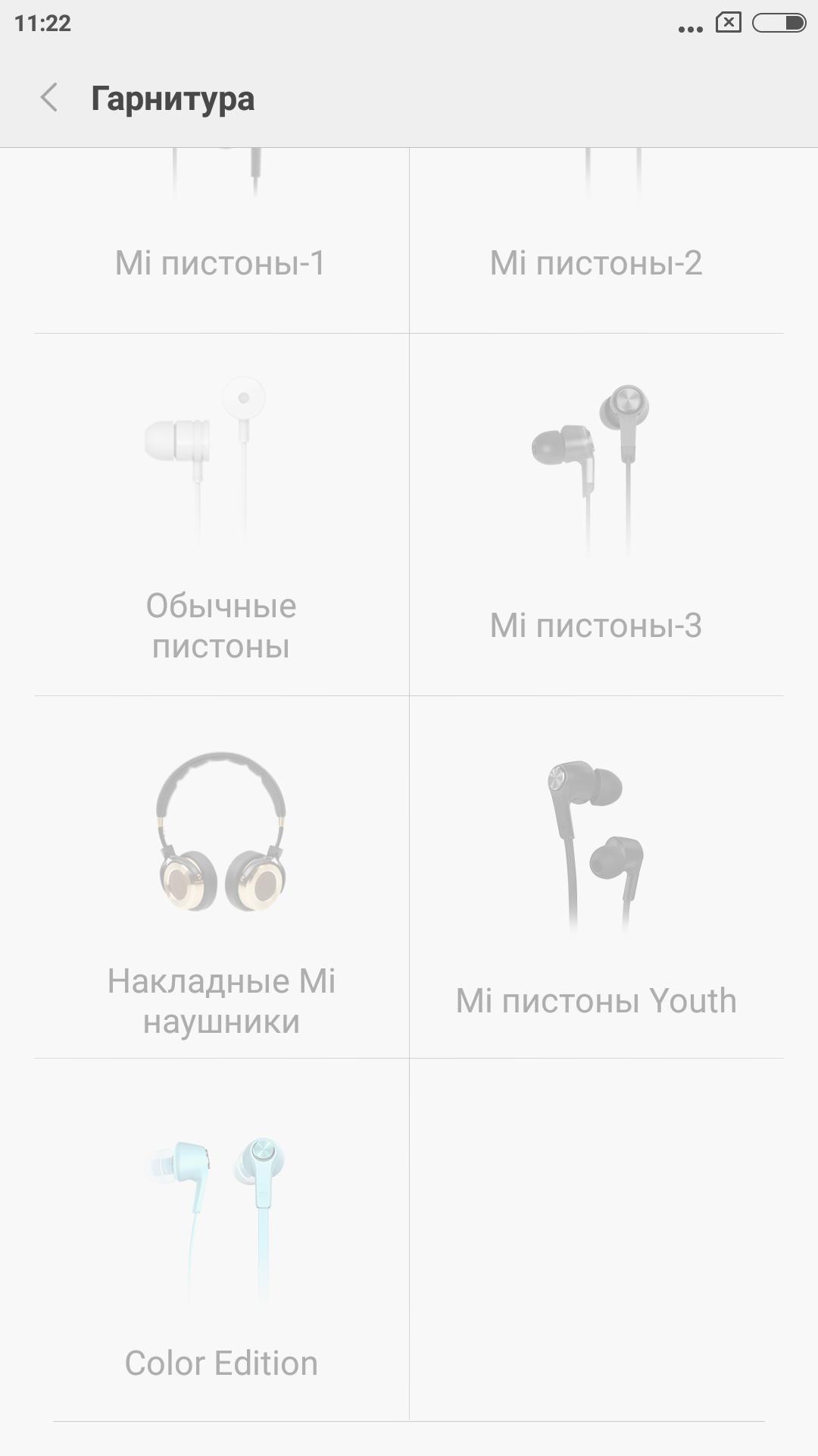 Обзор лучшего бюджетника 2015 года — Xiaomi Redmi Note 2 - 27