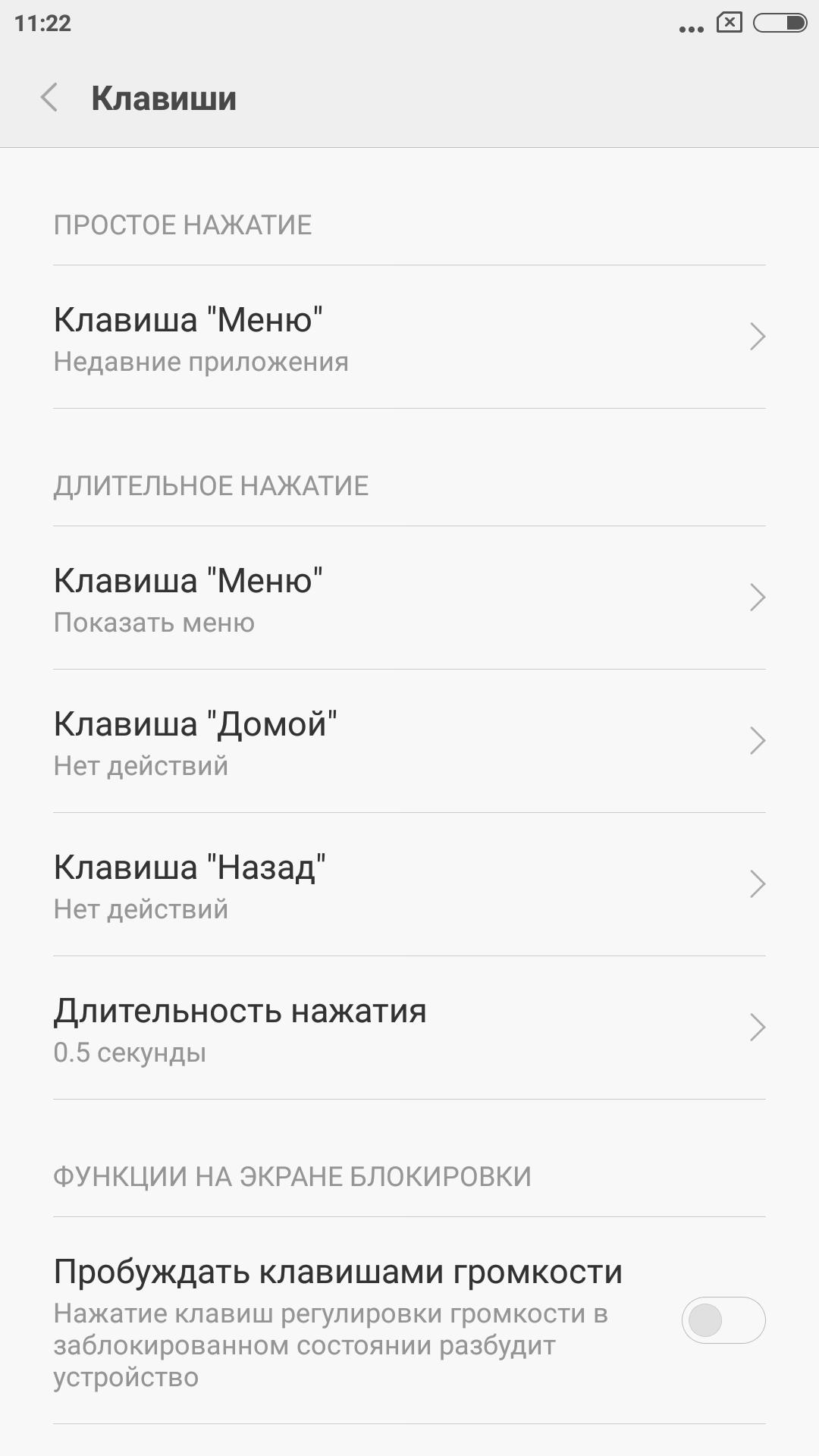 Обзор лучшего бюджетника 2015 года — Xiaomi Redmi Note 2 - 28