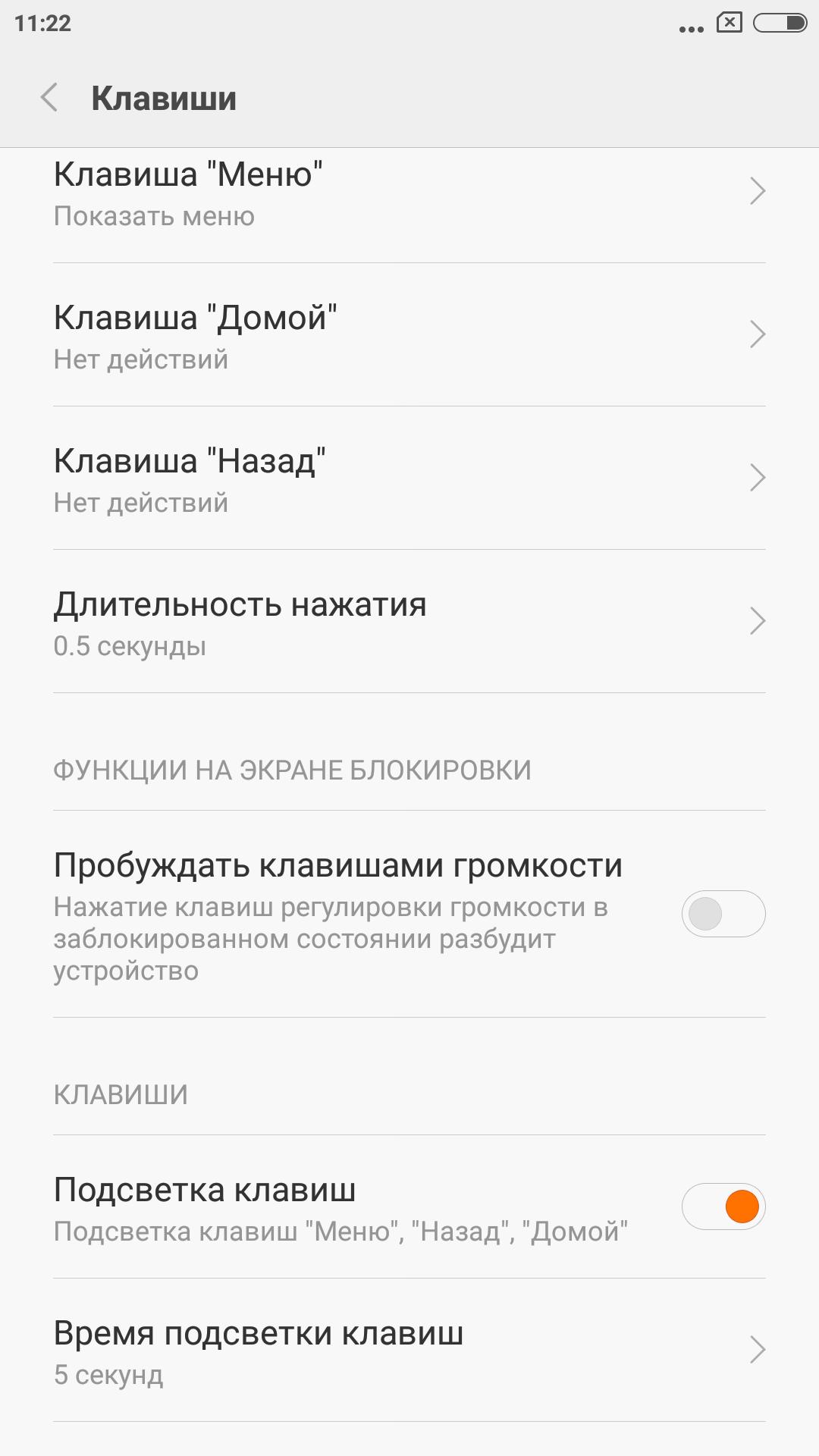 Обзор лучшего бюджетника 2015 года — Xiaomi Redmi Note 2 - 29