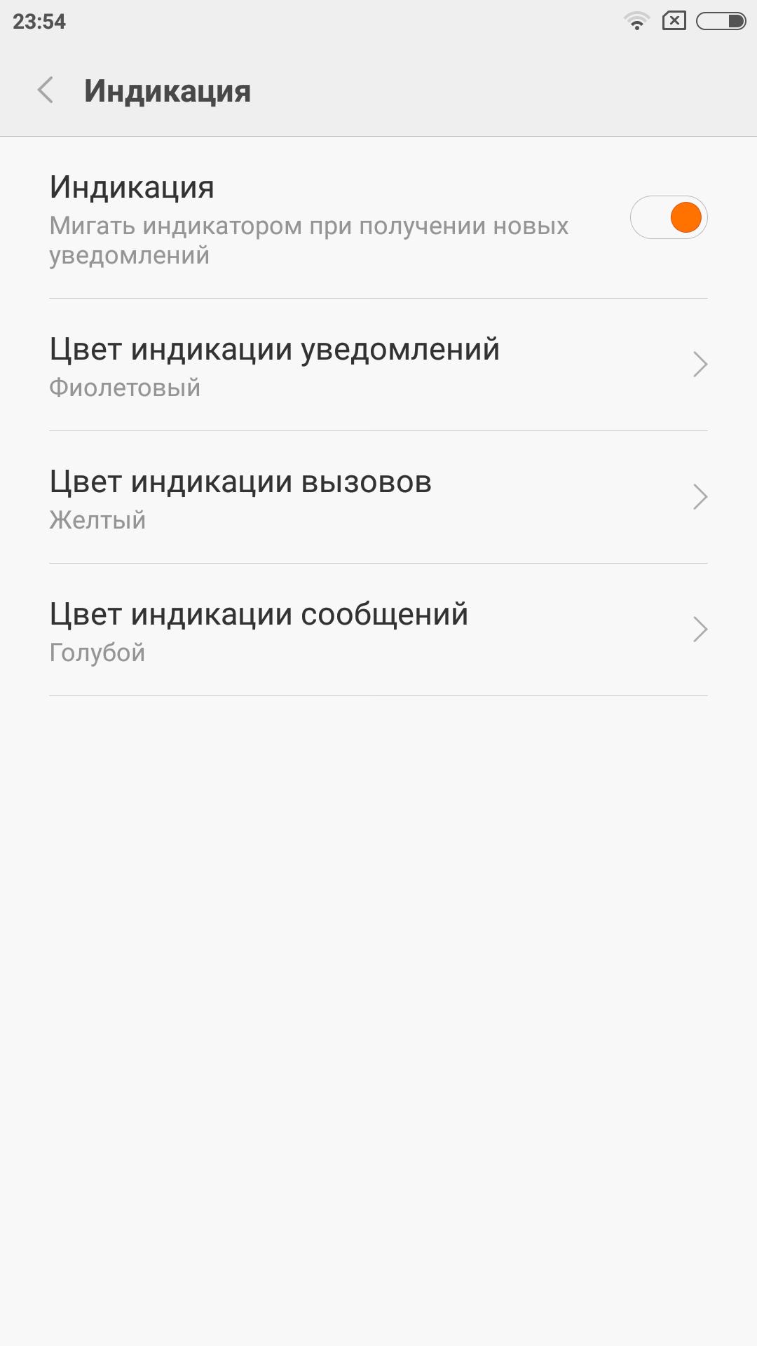 Обзор лучшего бюджетника 2015 года — Xiaomi Redmi Note 2 - 41