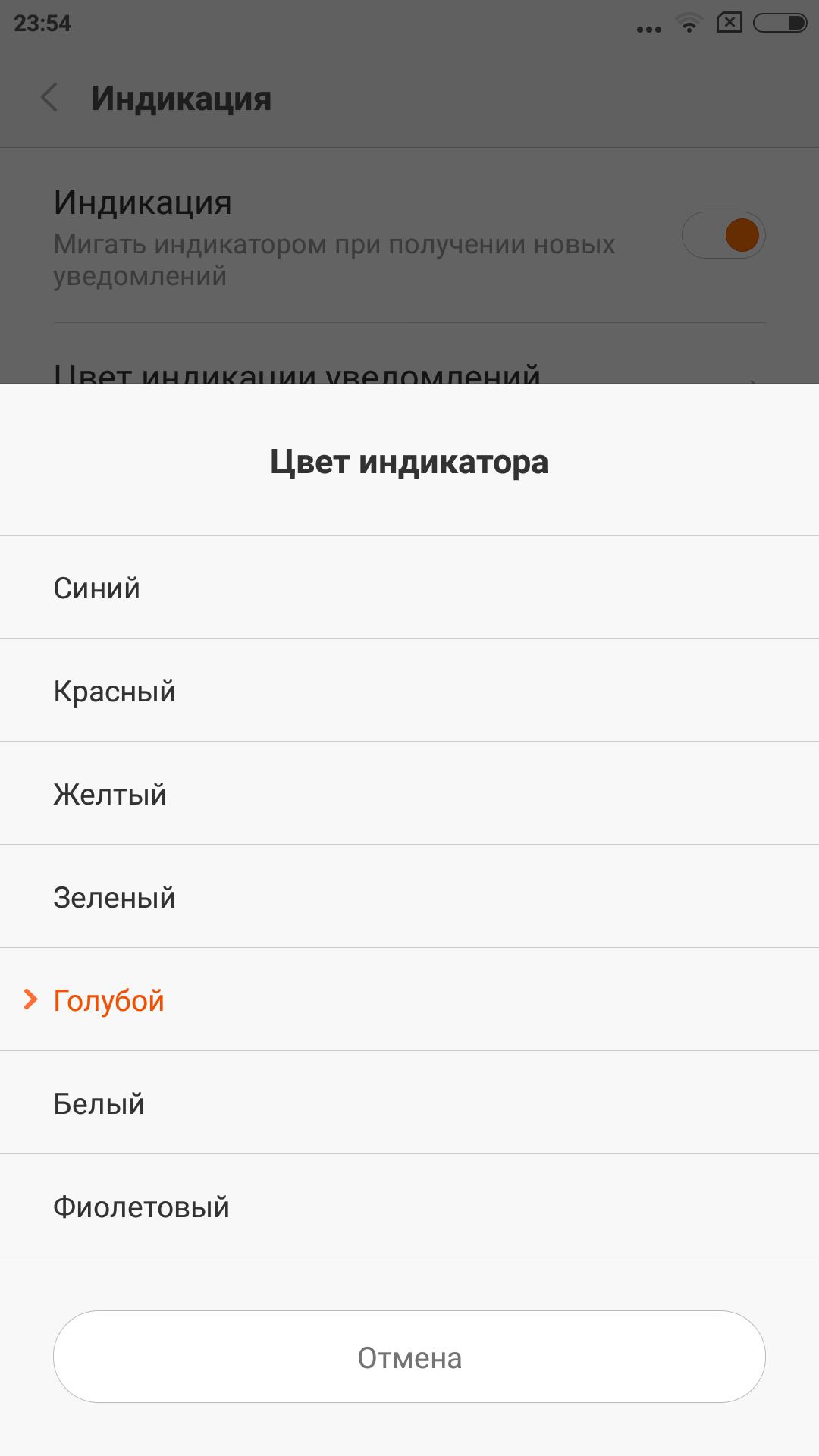 Обзор лучшего бюджетника 2015 года — Xiaomi Redmi Note 2 - 42