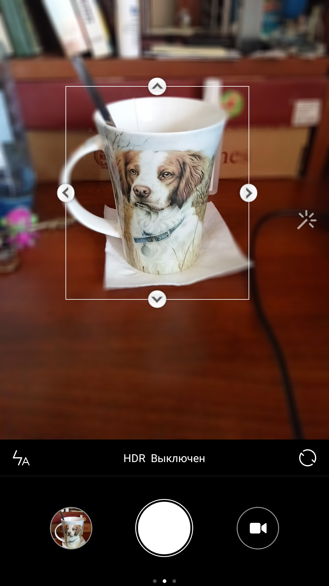 Обзор лучшего бюджетника 2015 года — Xiaomi Redmi Note 2 - 70