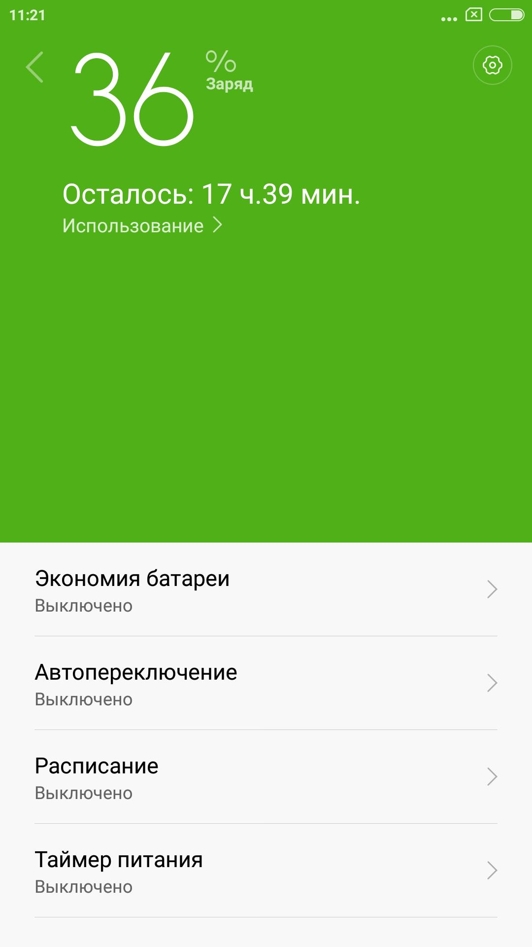 Обзор лучшего бюджетника 2015 года — Xiaomi Redmi Note 2 - 71