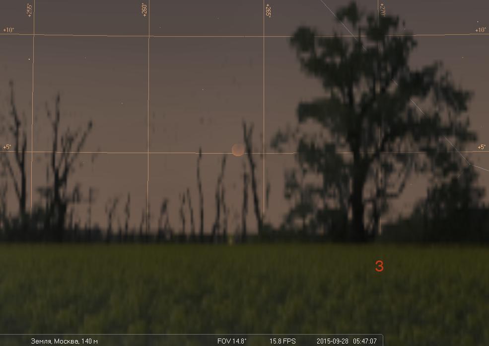 Полное лунное затмение ранним утром 28 сентября - 7