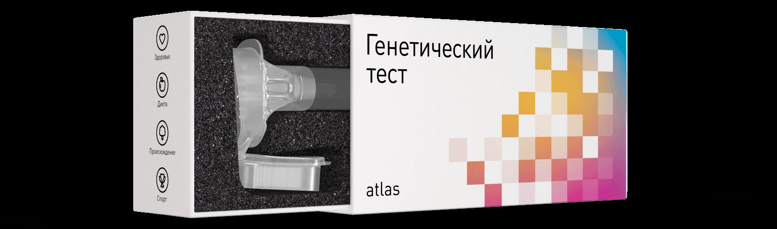 Про генетический тест «Атлас»: как, почему это совсем не дорого и чем мы лучше 23andMe - 1