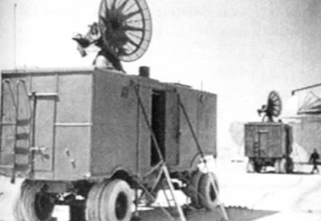 Системы слежения за полетом ракеты - 10
