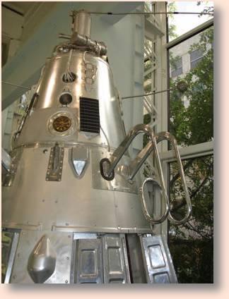 Системы слежения за полетом ракеты - 5