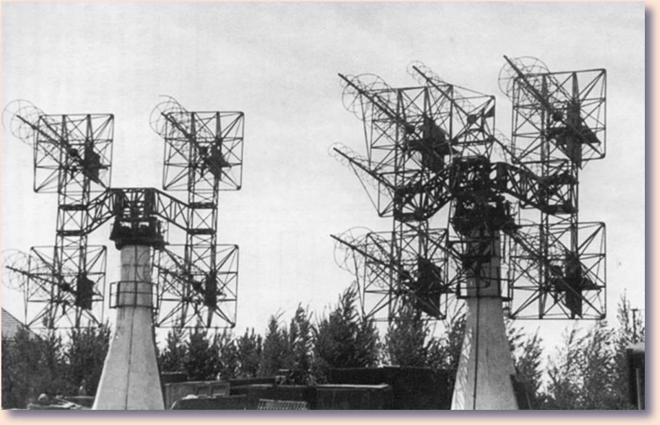 Системы слежения за полетом ракеты - 7