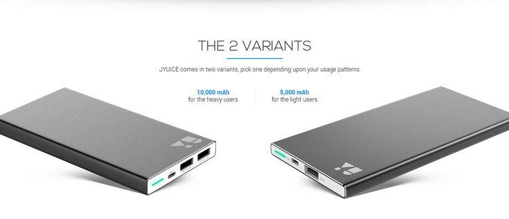 Внешние аккумуляторы Yu Juice оценены в $10 и $16
