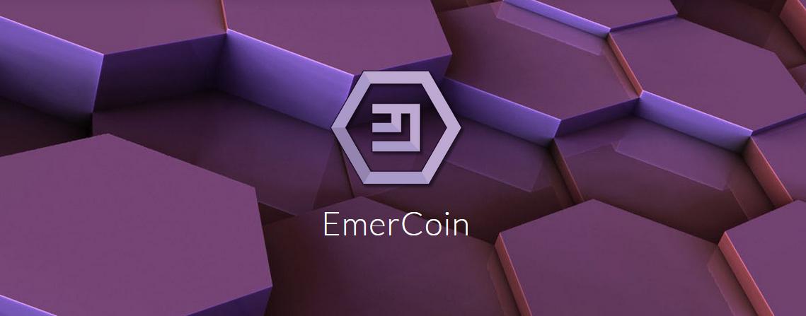 Эмеркоин: криптовалюта и цифровой ключ в одном - 1