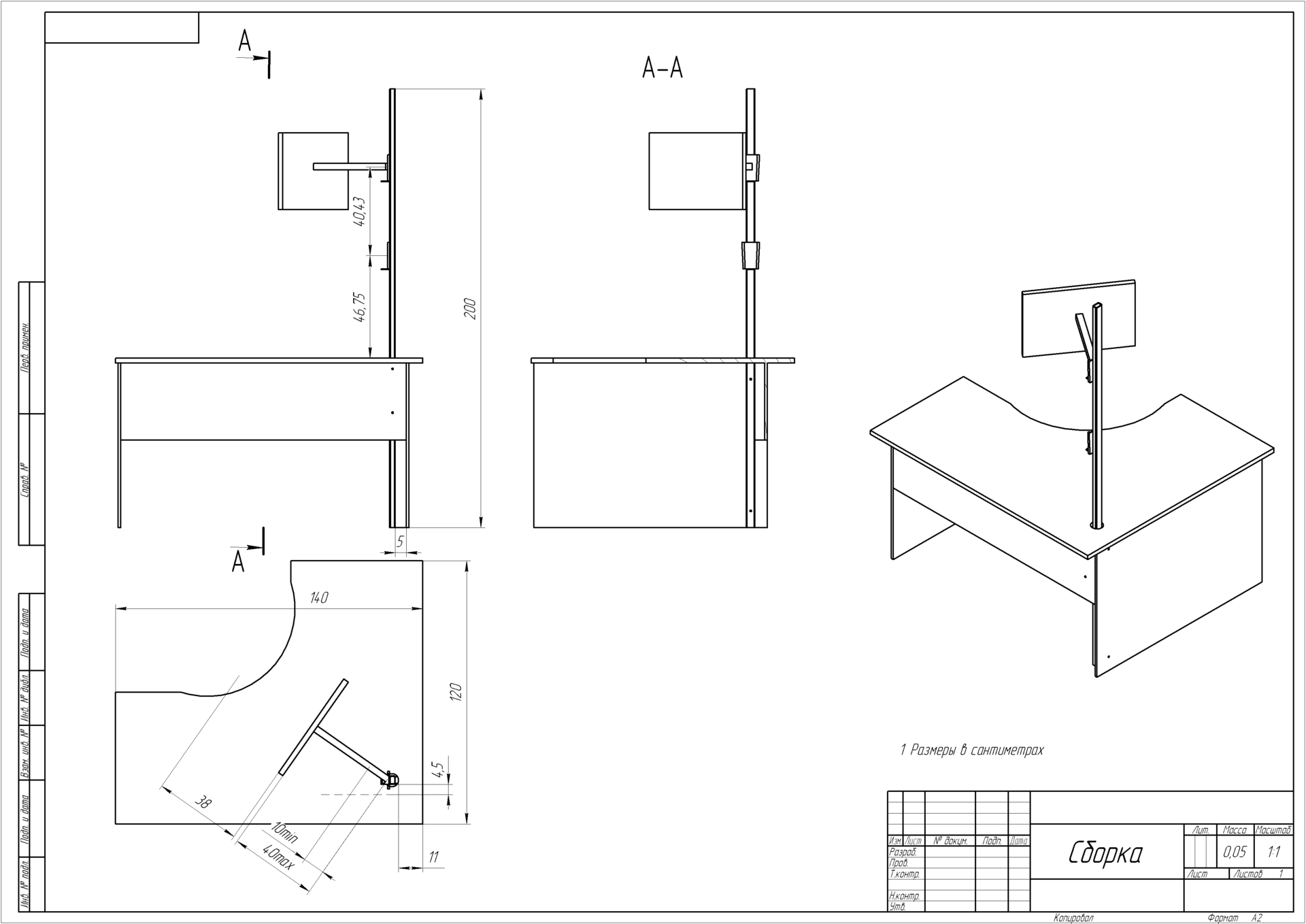 Изменяем стол для работы не только сидя, но и стоя - 3