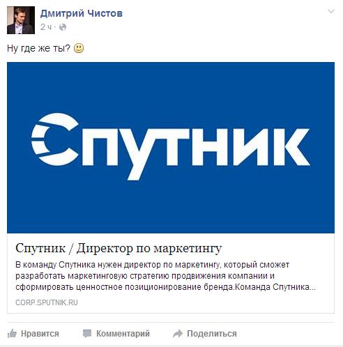 screenshot-www.facebook.com 2015-09-22 16-48-50