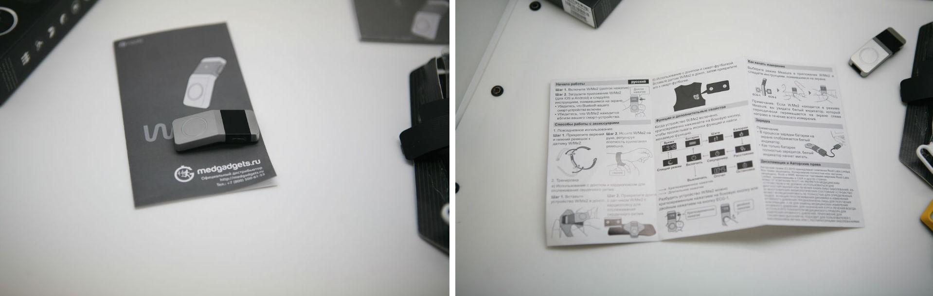 Обзор W-Me2 — первый трекер, который измеряет давление. А также пульс. И записывает ЭКГ - 19