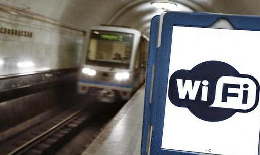 в начале этого месяца в метро Москвы ввели платную услугу «бесшовного» подключения к Интернету