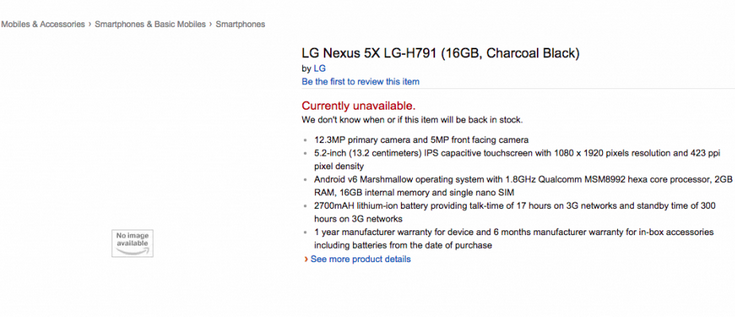 Смартфон LG Nexus 5X получит 2 ГБ ОЗУ