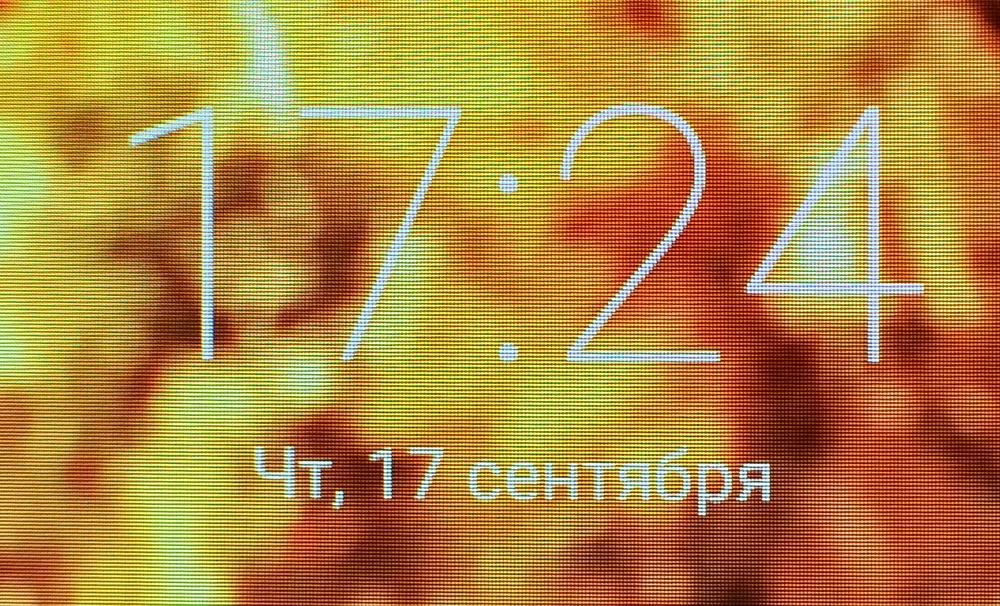 МОЗГовитый bb-mobile Techno MOZG: первый в России планшет с Intel Atom X3 и Android 5.1 - 18