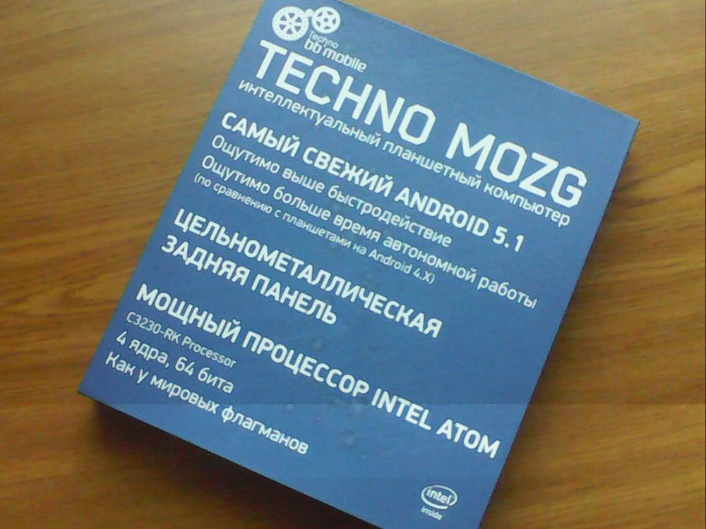 МОЗГовитый bb-mobile Techno MOZG: первый в России планшет с Intel Atom X3 и Android 5.1 - 24