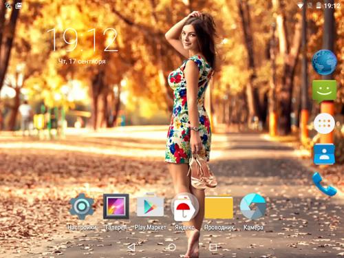 МОЗГовитый bb-mobile Techno MOZG: первый в России планшет с Intel Atom X3 и Android 5.1 - 27