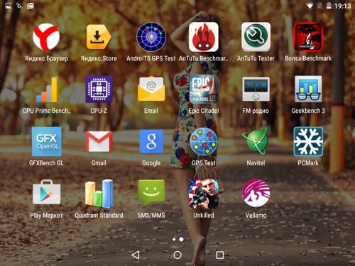 МОЗГовитый bb-mobile Techno MOZG: первый в России планшет с Intel Atom X3 и Android 5.1 - 29
