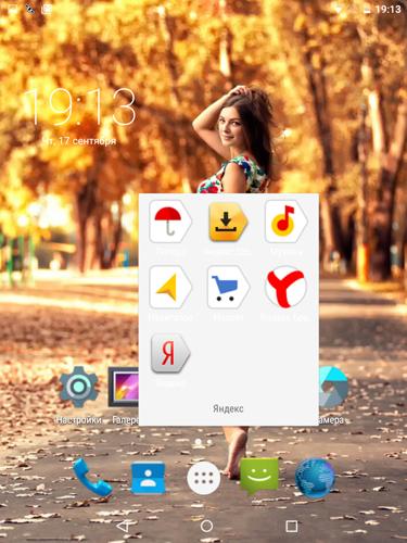 МОЗГовитый bb-mobile Techno MOZG: первый в России планшет с Intel Atom X3 и Android 5.1 - 33