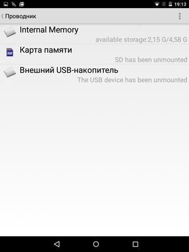 МОЗГовитый bb-mobile Techno MOZG: первый в России планшет с Intel Atom X3 и Android 5.1 - 43