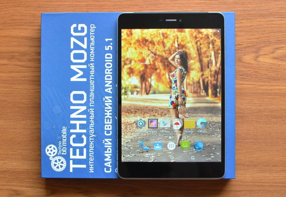 МОЗГовитый bb-mobile Techno MOZG: первый в России планшет с Intel Atom X3 и Android 5.1 - 1