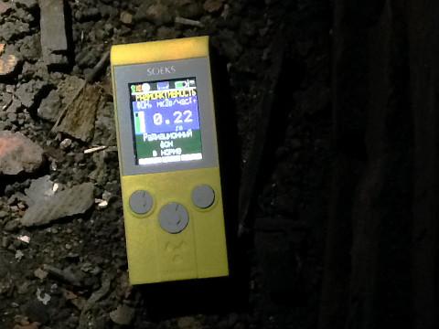 Слабая бытовая радиация - 20