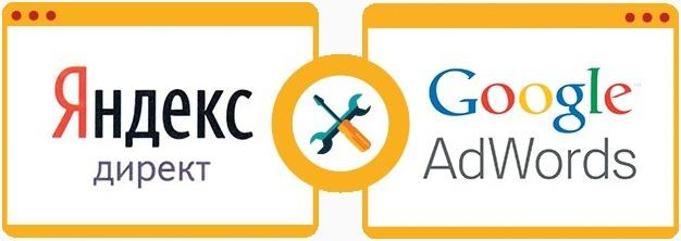 Загрузка данных в Google Analytics: три способа узнать о вашей рекламе больше - 1