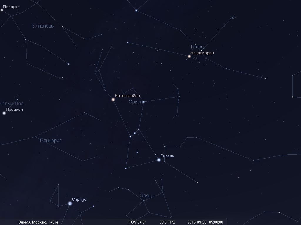 Что будет видно на небе утром 28 сентября во время лунного затмения - 5