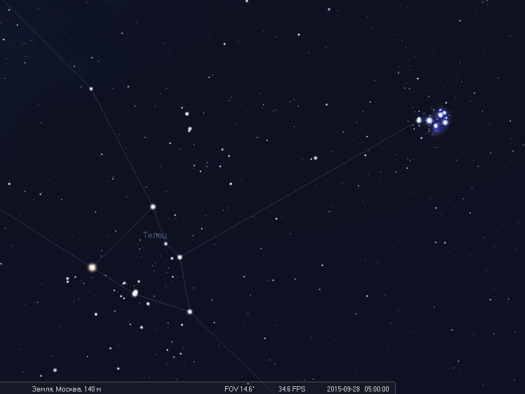 Что будет видно на небе утром 28 сентября во время лунного затмения - 7