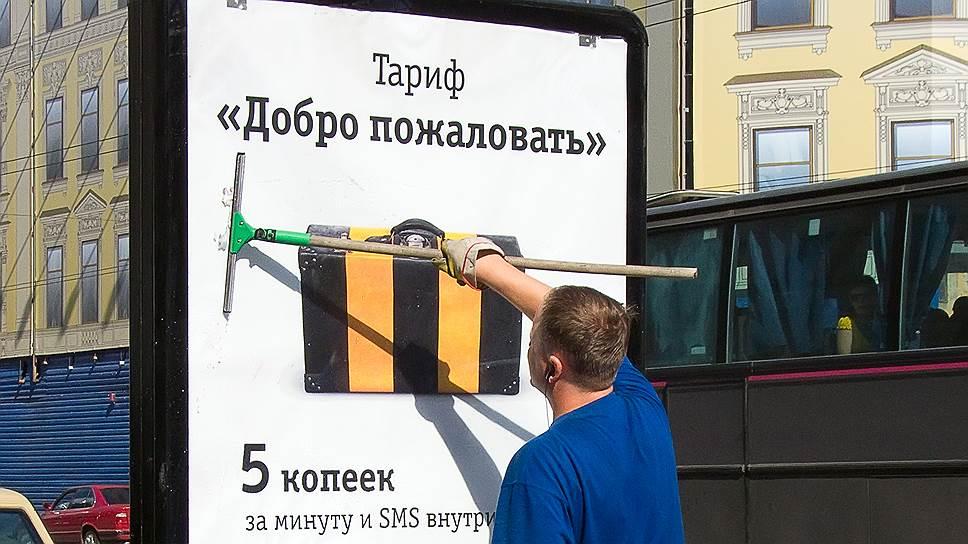 Госдума может отменить национальный роуминг уже в октябре. Операторы связи против - 1