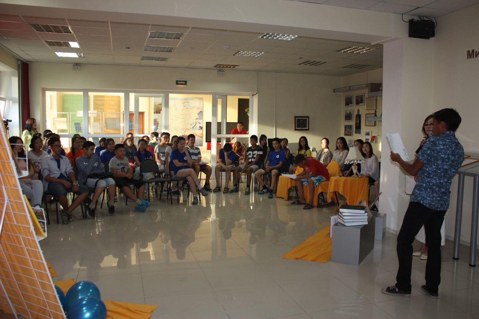 Летние IT-школы в Якутии: как это сделано - 17