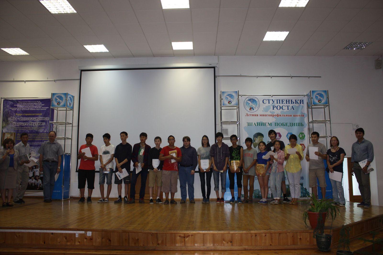 Летние IT-школы в Якутии: как это сделано - 21