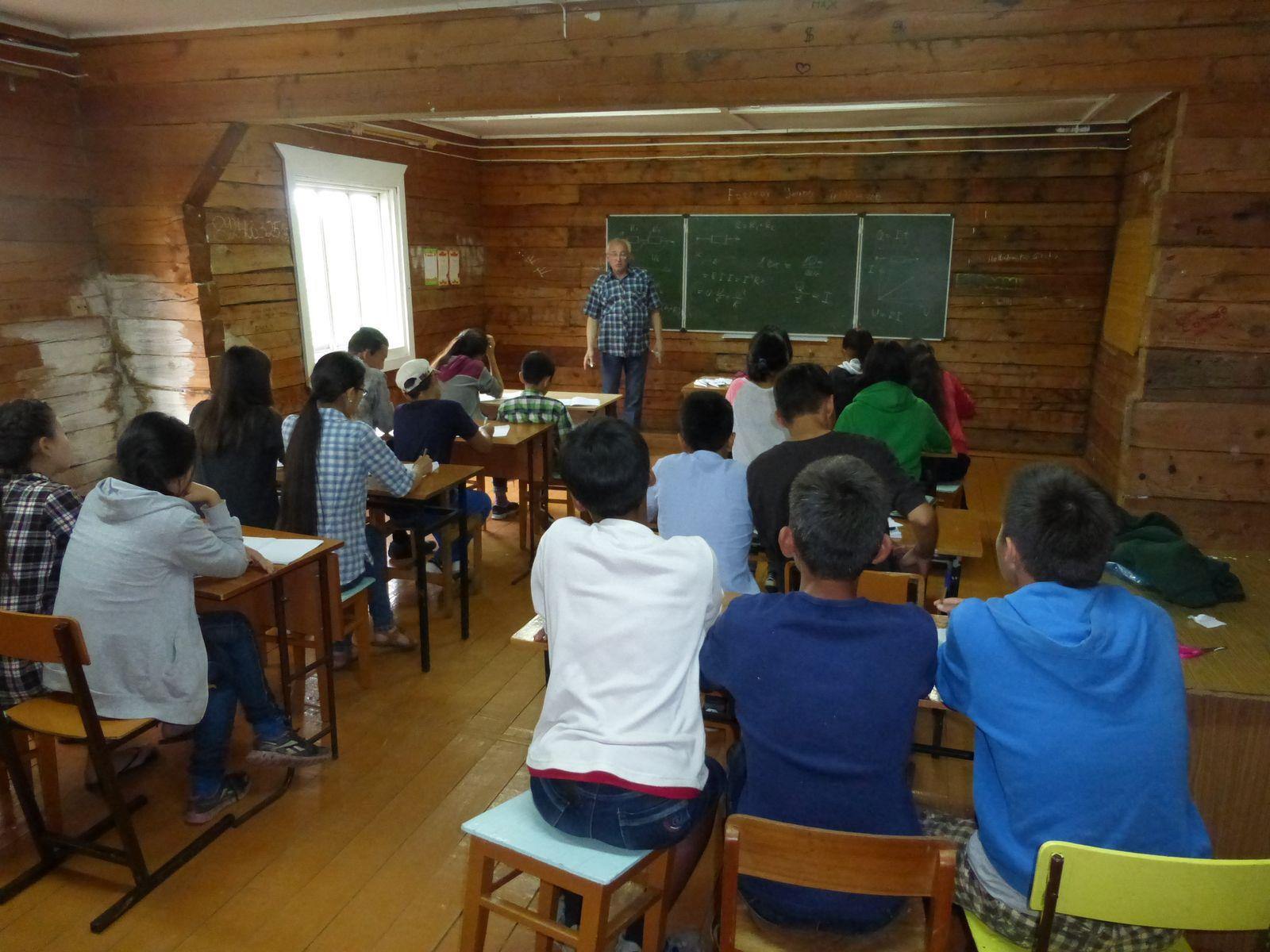 Летние IT-школы в Якутии: как это сделано - 23