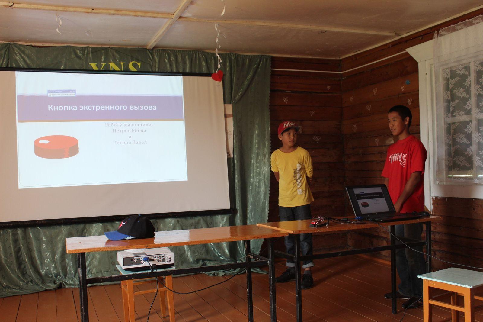 Летние IT-школы в Якутии: как это сделано - 26