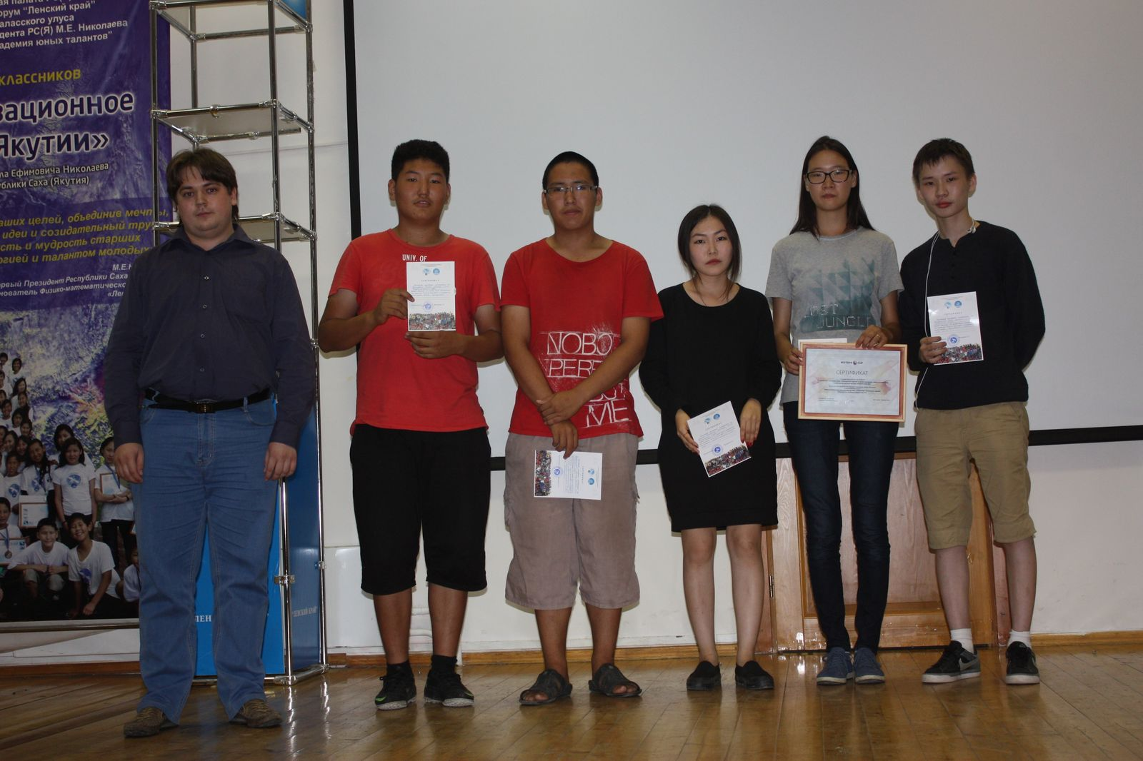 Летние IT-школы в Якутии: как это сделано - 9