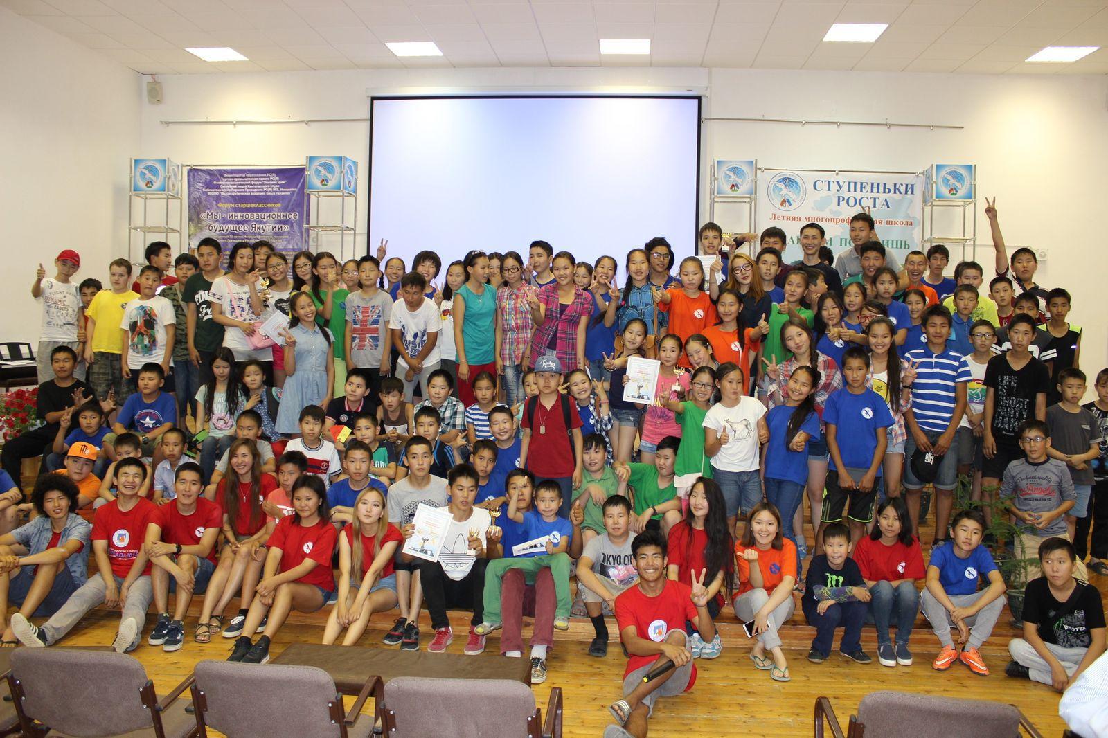 Летние IT-школы в Якутии: как это сделано - 1