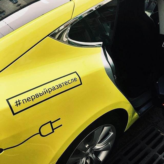 А есть ли заявленная «Яндекс.Такси» экономия при эксплуатации Tesla Model S? - 7