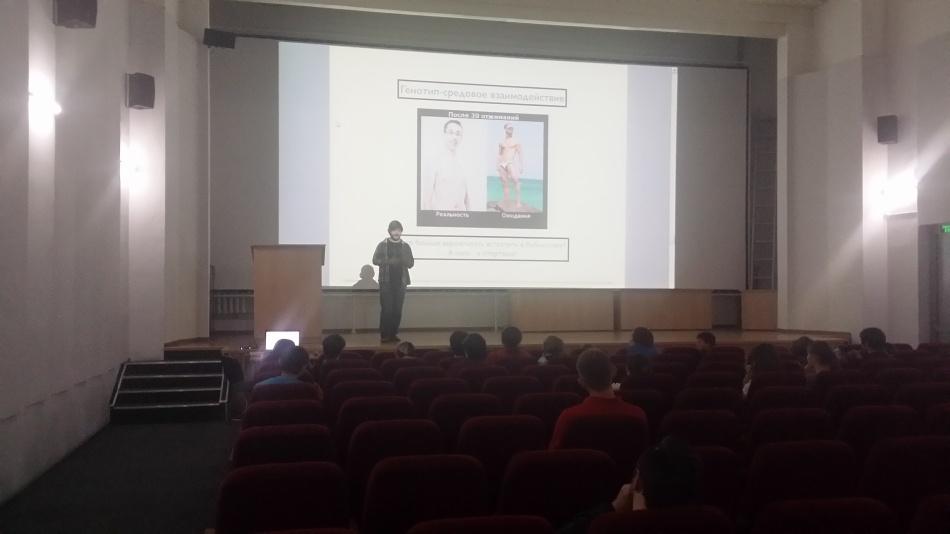 Репортаж с Фестиваля Науки 2015 — сумбурные заметки зрителя и участника - 33