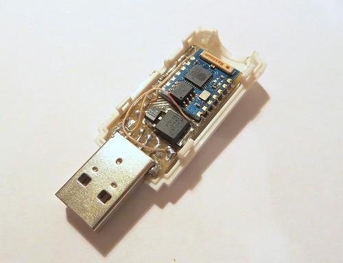 Выводим цифровую фоторамку в интернет - 7