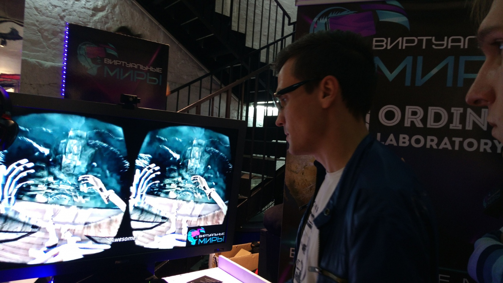 Репортаж с mixAR2015: Технологии AR&VR - 12