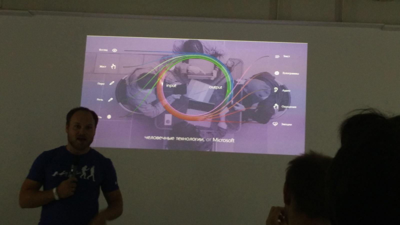 Репортаж с mixAR2015: Технологии AR&VR - 19